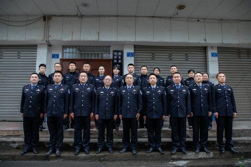 叙永公安大数据警察大队正式挂牌!