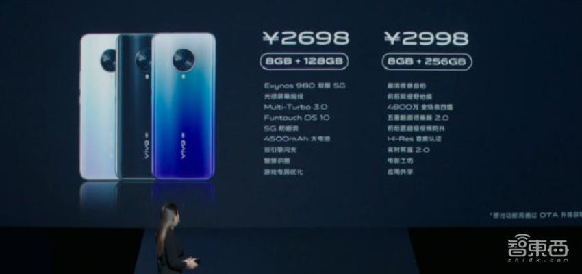 """屏幕成""""补光灯"""",vivo S6""""猛砸""""拍照,2698元剑指中端5G市场"""