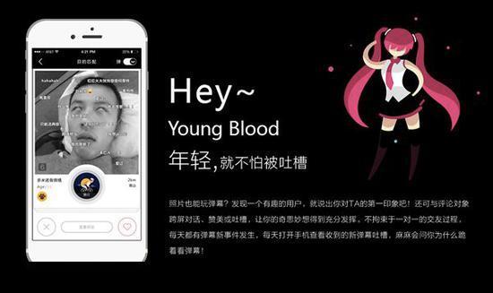 """映客2019财报::""""互娱+社交""""孕育新增长点 开拓流量新蓝海"""