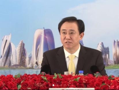 许家印:今年恒大销售的内部奋斗目标是8000亿