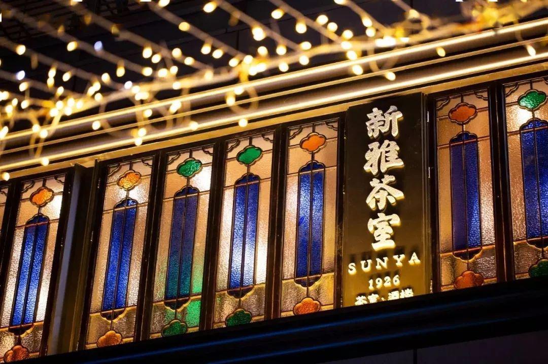 上海超嗲港式早茶攻略!太!想!吃!了!