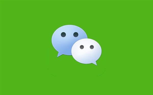 腾讯旗下正式互通?今天起,微信小程序能转账到QQ了!