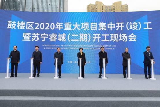 """苏宁加码""""新基建"""",南京打造23"""