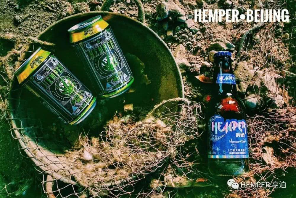 工业大麻啤酒有什么科学?HEMPER啤酒为什么受人们喜爱插图(5)