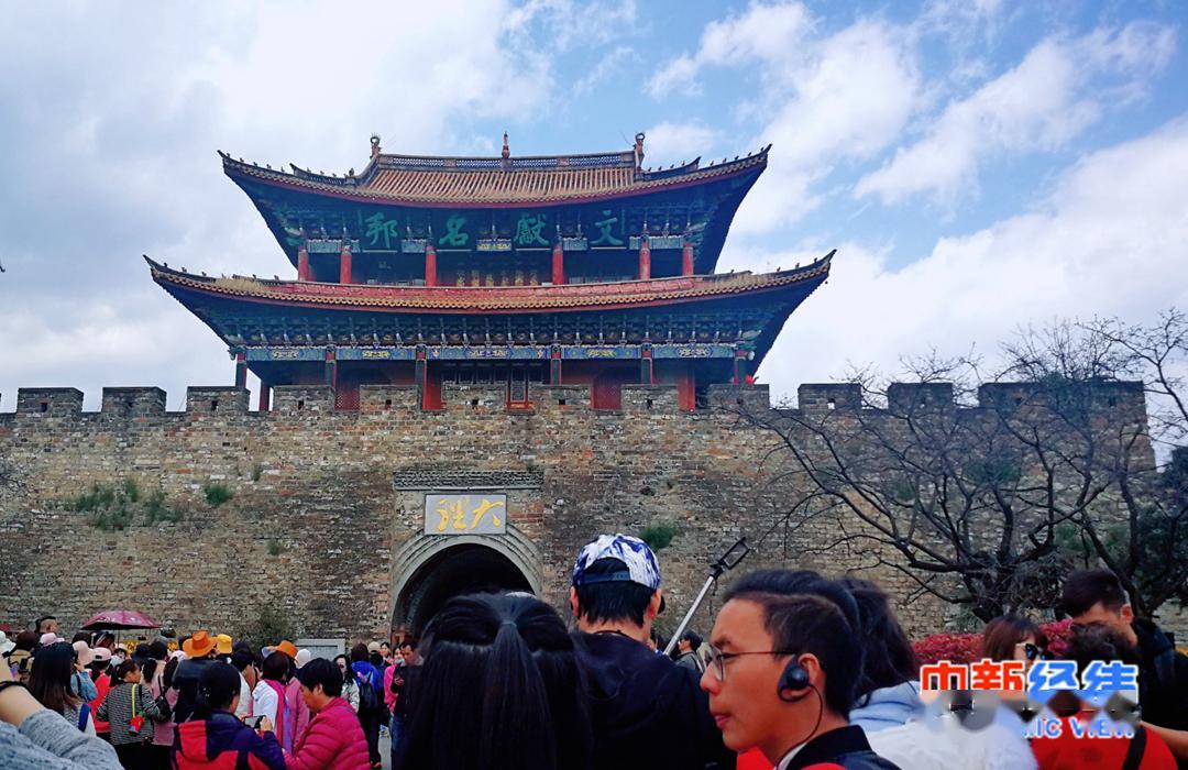 丽江旅游2019年净利超2亿 预计一季度亏损或达3000万