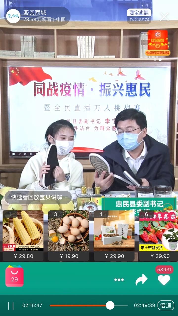 """不仅是最大的农产品销售平台 淘宝直播要再培养20万农民""""李佳琦""""!"""