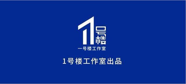 阿里巴巴:通过城市大脑、智慧社区等为广州市民带来数字经济便利