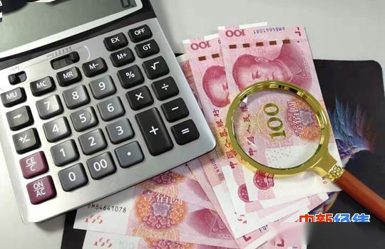 浙江嘉兴:二手房公积金贷款期限调整为最长30年