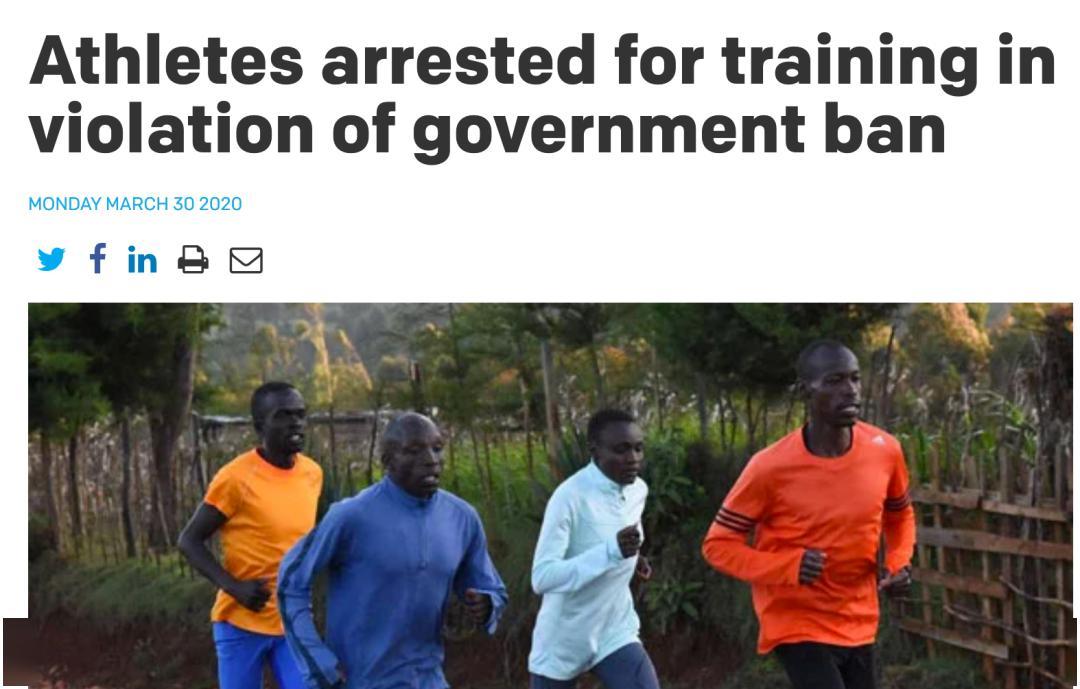 12名马拉松运动员违反禁令被捕 去年纽马冠军在列
