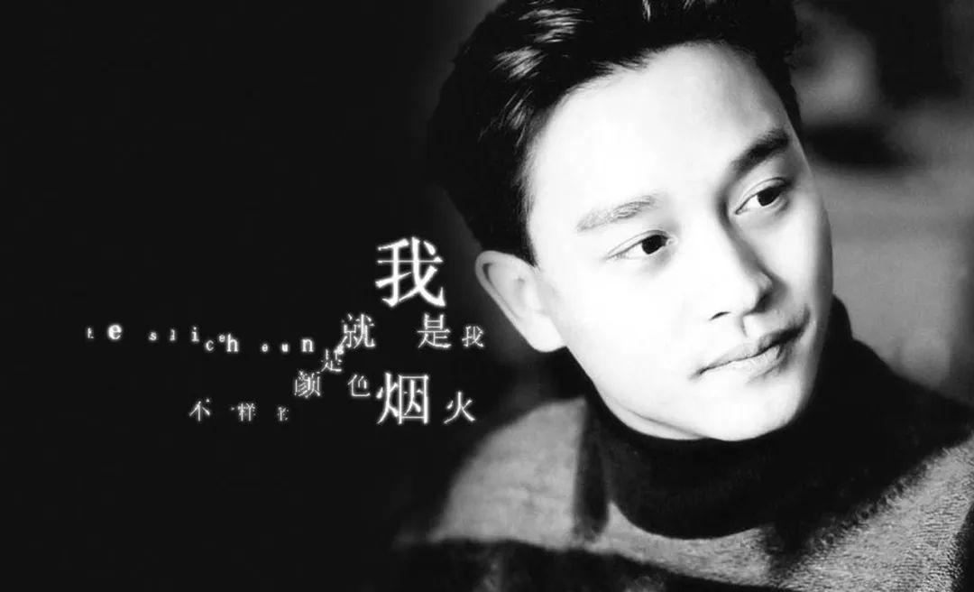 张国荣逝世17周年 唐鹤德发文缅怀张国荣