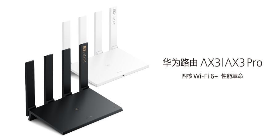 Wi-Fi 6时代,华为的情怀和野心