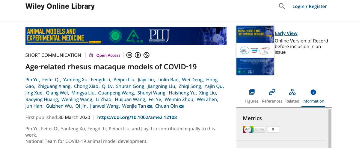 新冠肺炎 | 中国医学科学院发表首篇新冠肺炎恒河猴模型文章