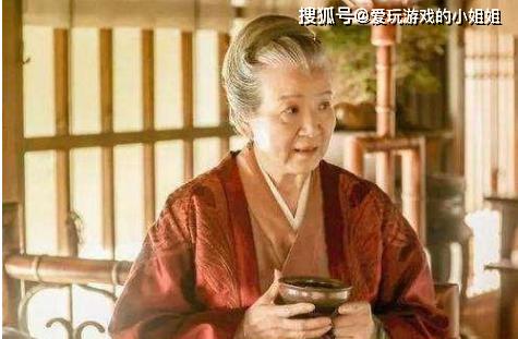 林噙霜和老太太什么关系?