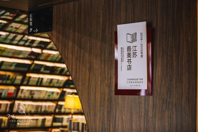 中国最美书店,落户扬州,被编进了印度的小学课本