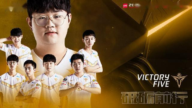 V5 vs RNG赛事前瞻:V5渴望首胜 RNG冲击三连胜