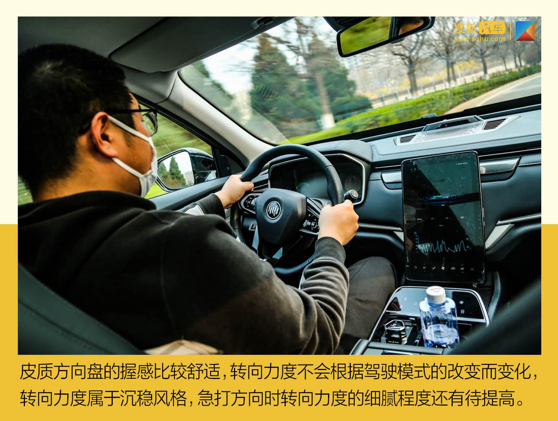 驾乘舒适交互良好的大五座SUV 测试威马EX6 Plus