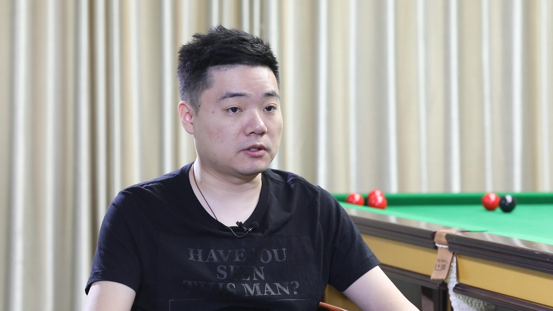 丁俊晖隔离期内迎33岁生日 坦言想成功两个字最重要