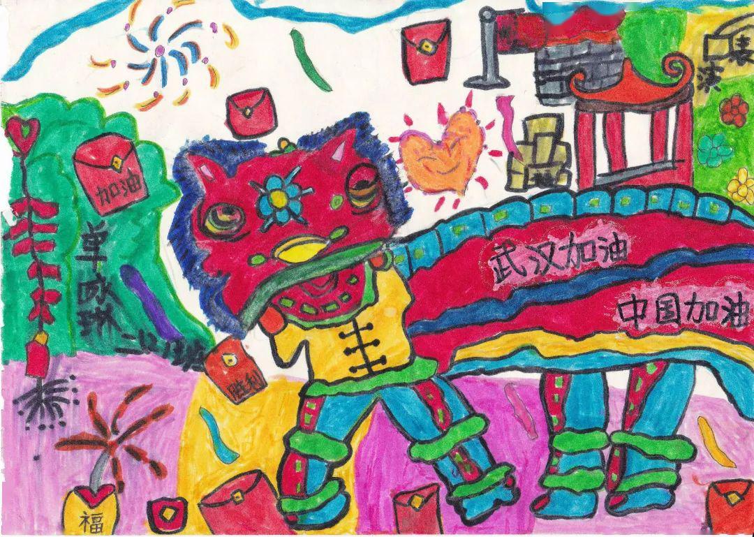 作者:增城区增江街中心小学二年级 单咏琳   守护家园   书画篇   舞狮助力