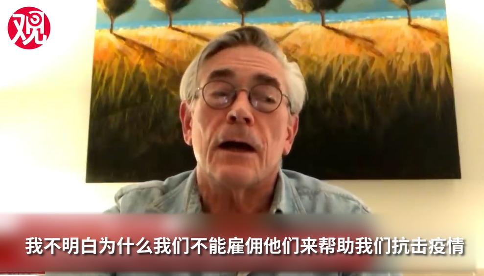美记者提议聘请中国医生赴美抗疫