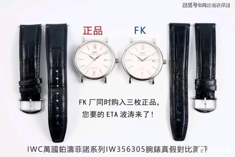 FK万国白涛菲诺评价,说明如何选择MKS,AF,V7和FK
