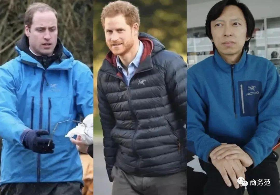 这些亿万富豪买衣服,认准了11个牌子买到底…