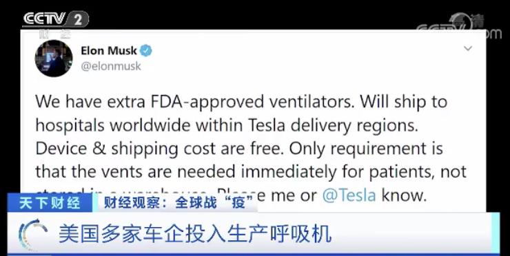 """全球紧缺,救命设备!福特、通用汽车都在紧急生产""""它""""!"""