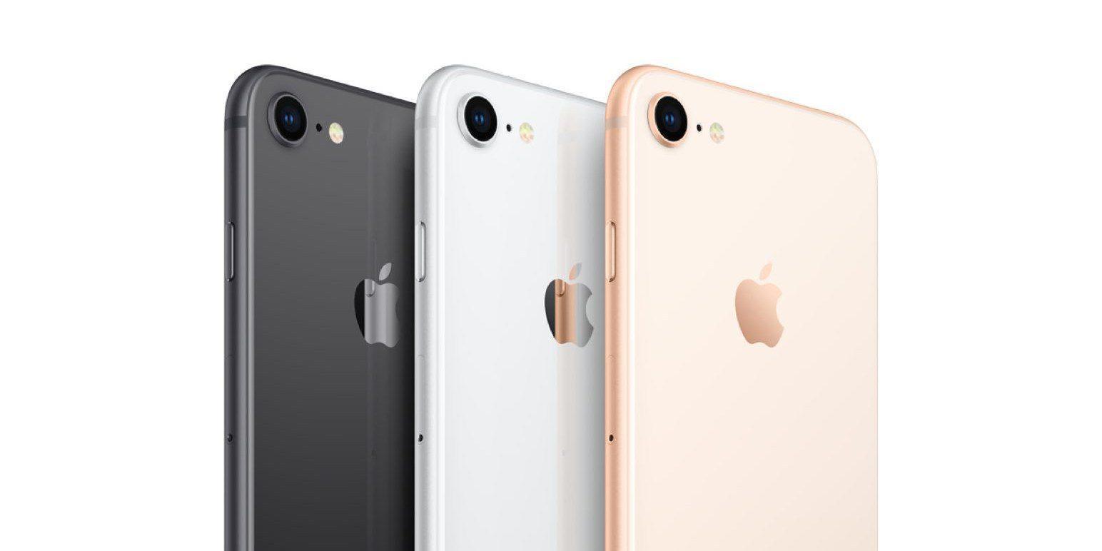"iOS 13.4.5测试版中发现""iPhone 9""端倪"