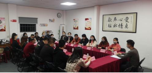 潮州市众乐志愿者联合会团支部成立大会胜利召开