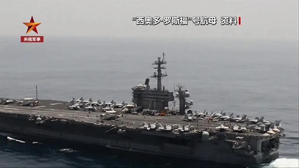 """美军""""罗斯福""""号航母超百人感染?舰长写4页长信求援!"""