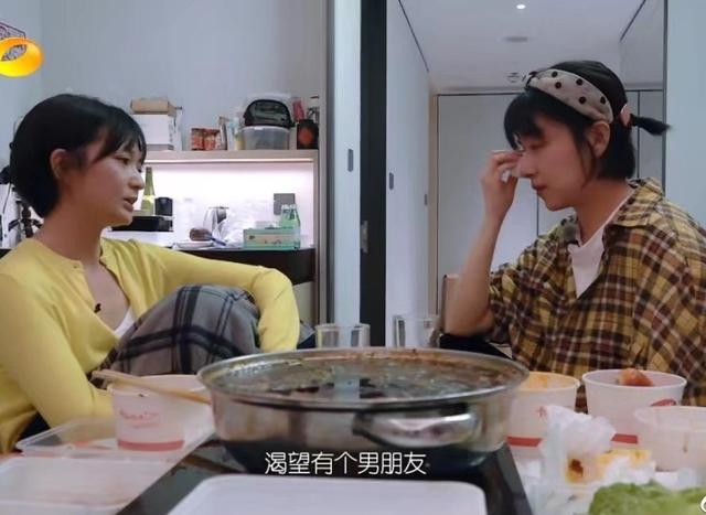 阙清子谈论婚姻观,32岁依旧追寻爱情,耿直宝藏女孩值得被爱!