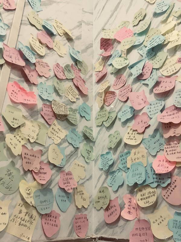 千与千寻:记忆重庆·没有森林