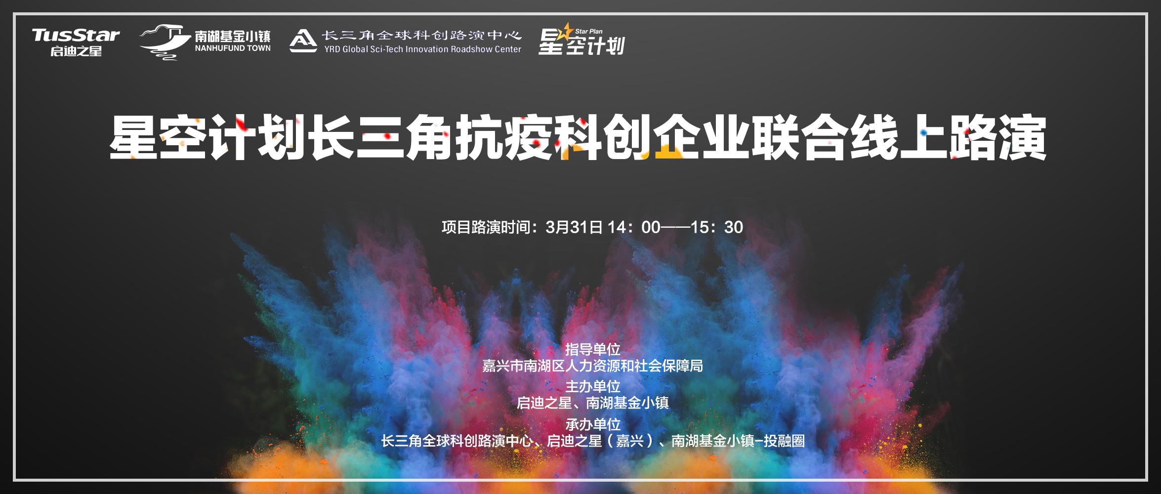韩国高端泡泡秀表演来自杭州星空杂技团视频在线观看