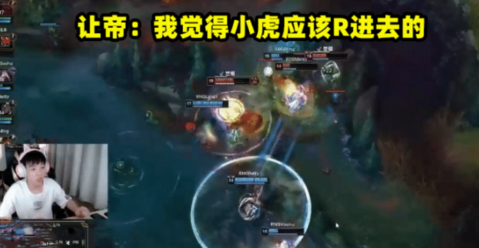 RNG众人评小虎逃跑名场面,Uzi气到自闭姿态嘲讽,MLXG持不同意见