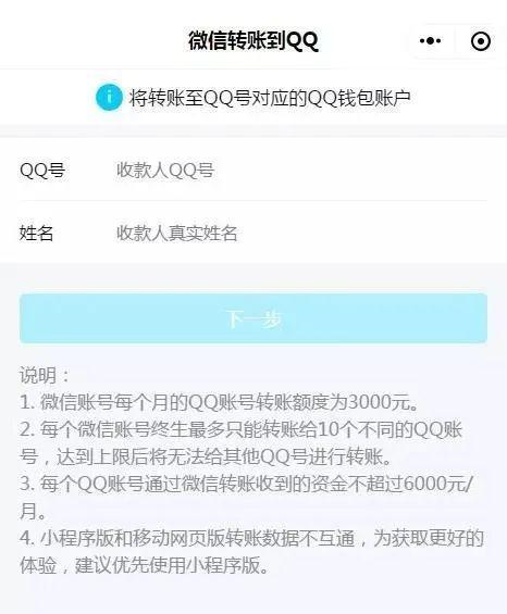 华为 P40 Pro相机评分登顶;微信能转账 QQ 了