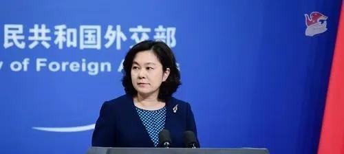 蓬佩奥吹嘘美国际援助多于中方,华春莹:最大发达国家应尽责任义务,多多益善