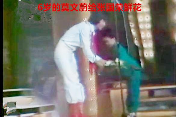 张国荣20岁首次参加比赛照曝光,交5元钱参赛拿下二等奖,6岁莫文蔚上台献花