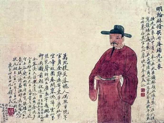 怎样去理解杨慎在《临江仙-滚滚长江东逝水》中蕴含的思想感情?