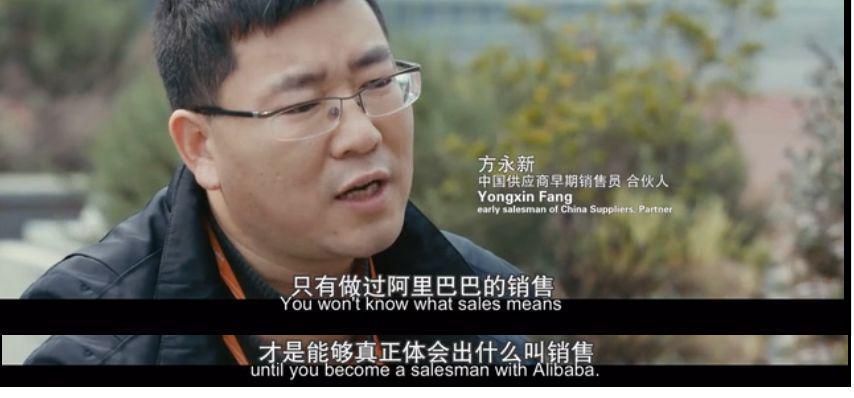 我们只看到了阿里4万亿港元市值,却不知道曾经令人生畏的阿里销售铁军! | 马脑课堂