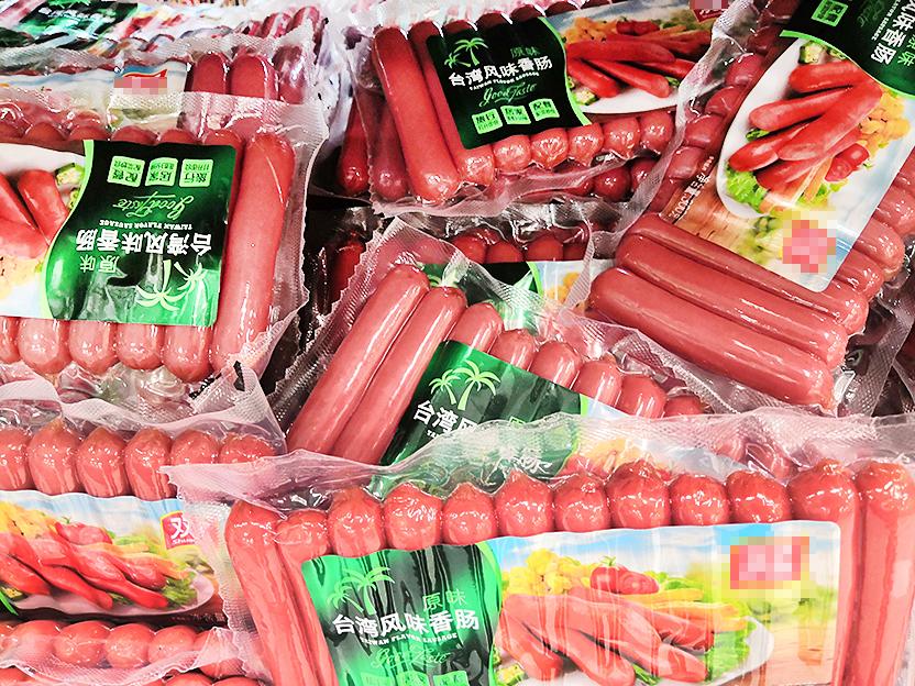 买火腿肠时,认准包装上这行字,不管什么牌子,都是优质肠