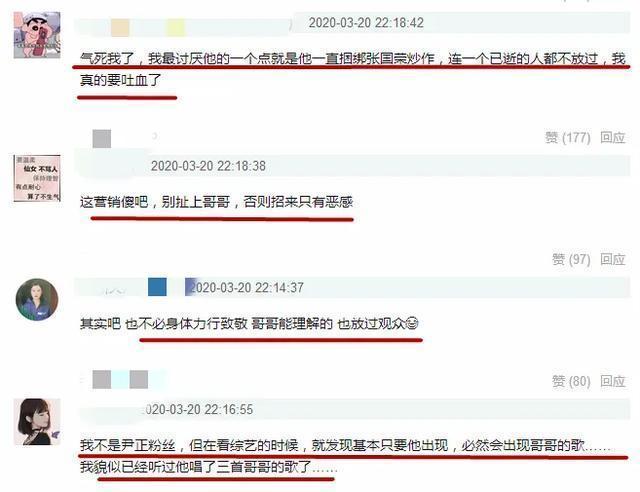 尹正深夜发博纪念张国荣,曾数次模仿致敬被质疑消费哥哥