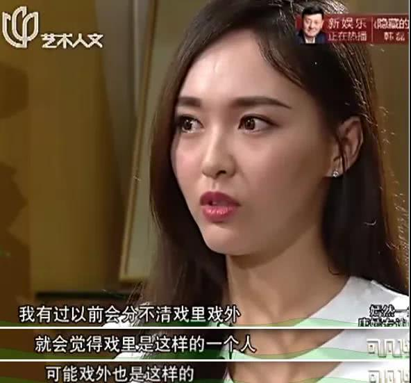唐嫣:初见紫萱一眼万年,再见未央情定终身