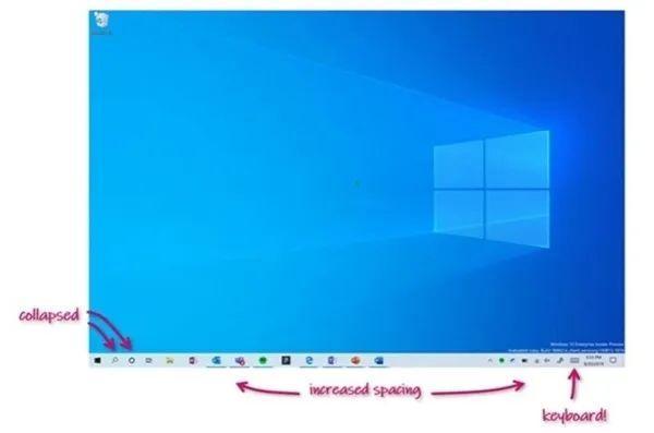 全新Windows系统曝光:界面大变化