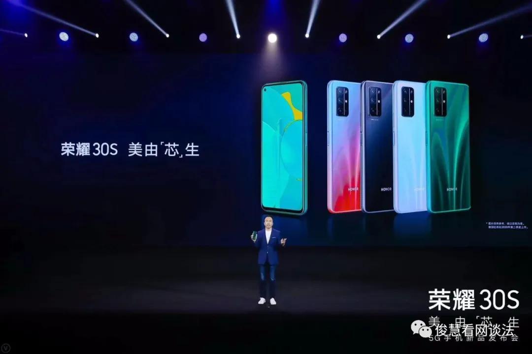 原创             预算2000元出头,荣耀30S、5G版Redmi K30和realmeX50,咋选
