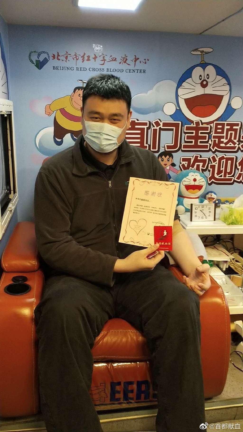 篮协工作人员支援抗疫参与献血 姚明带头献血400毫升