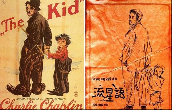 「张国荣」张国荣以1元片酬演了这部电影,想当年丨20世纪末