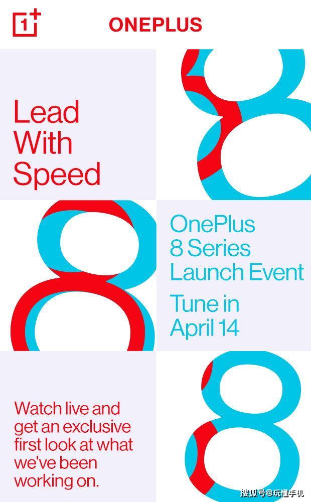 一加OnePlus8系列将于4月14日正式发布:其中一款真机已曝光