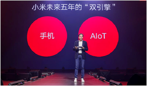 """原创             小米""""转行""""开客栈:AIoT战略落地走了一步好棋?"""