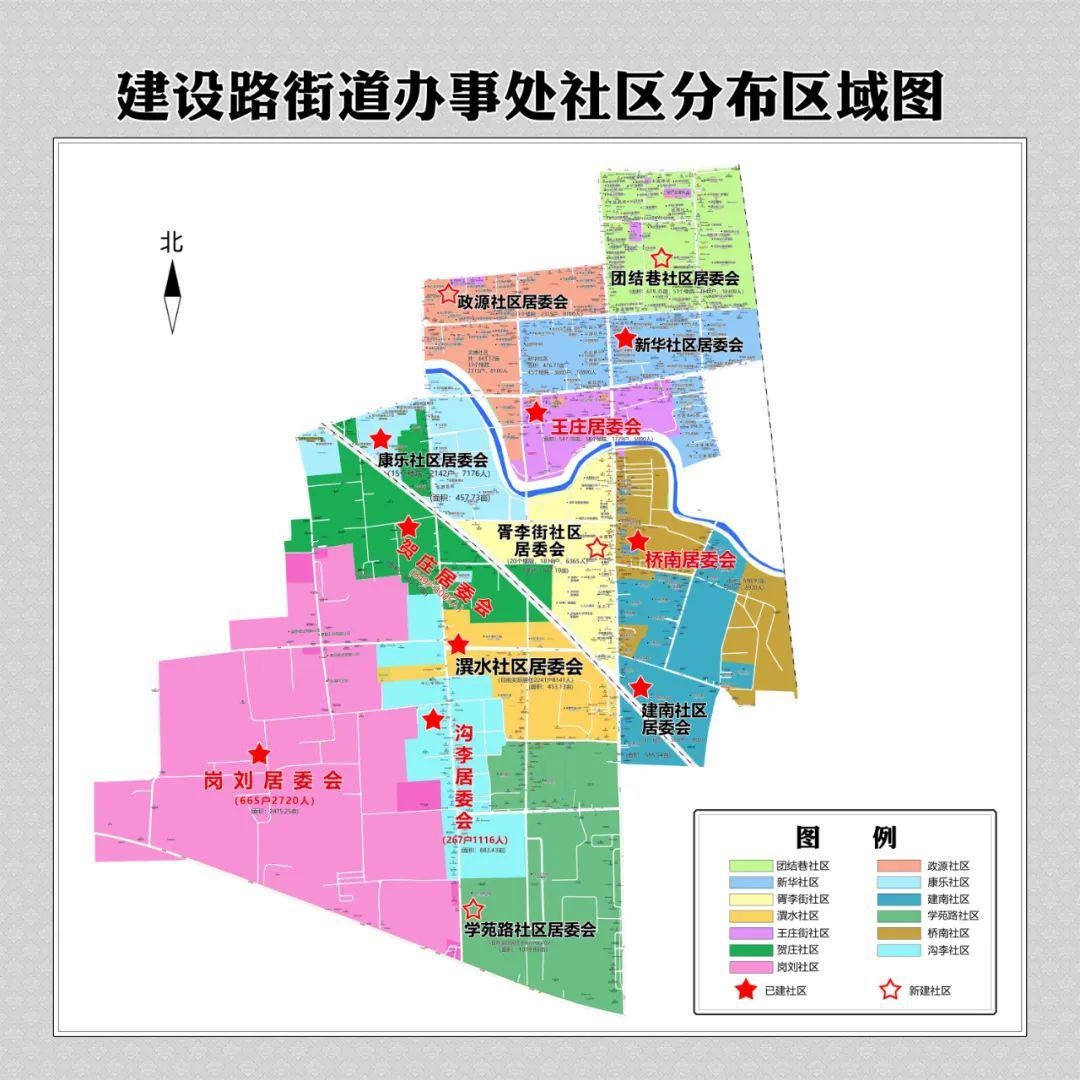 长葛91个社区最新规划图来了 都在哪儿 叫啥名