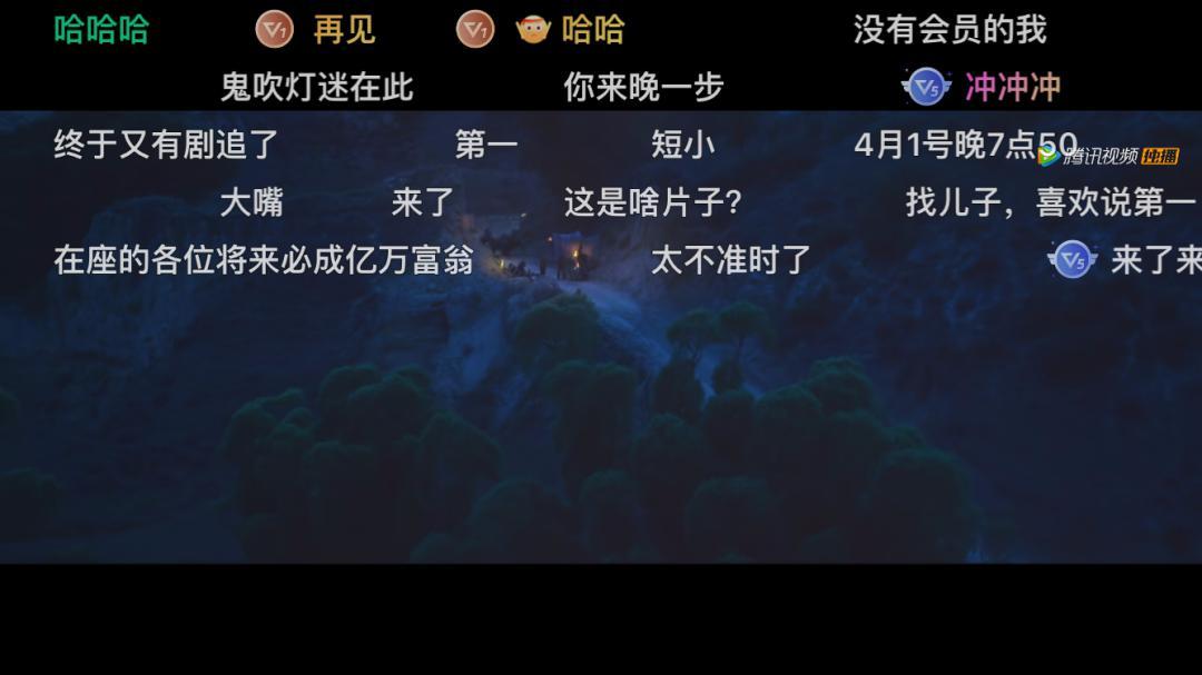 【潘粤明】等了一年的《龙岭迷窟》终于上线!开篇就看得欲罢不能