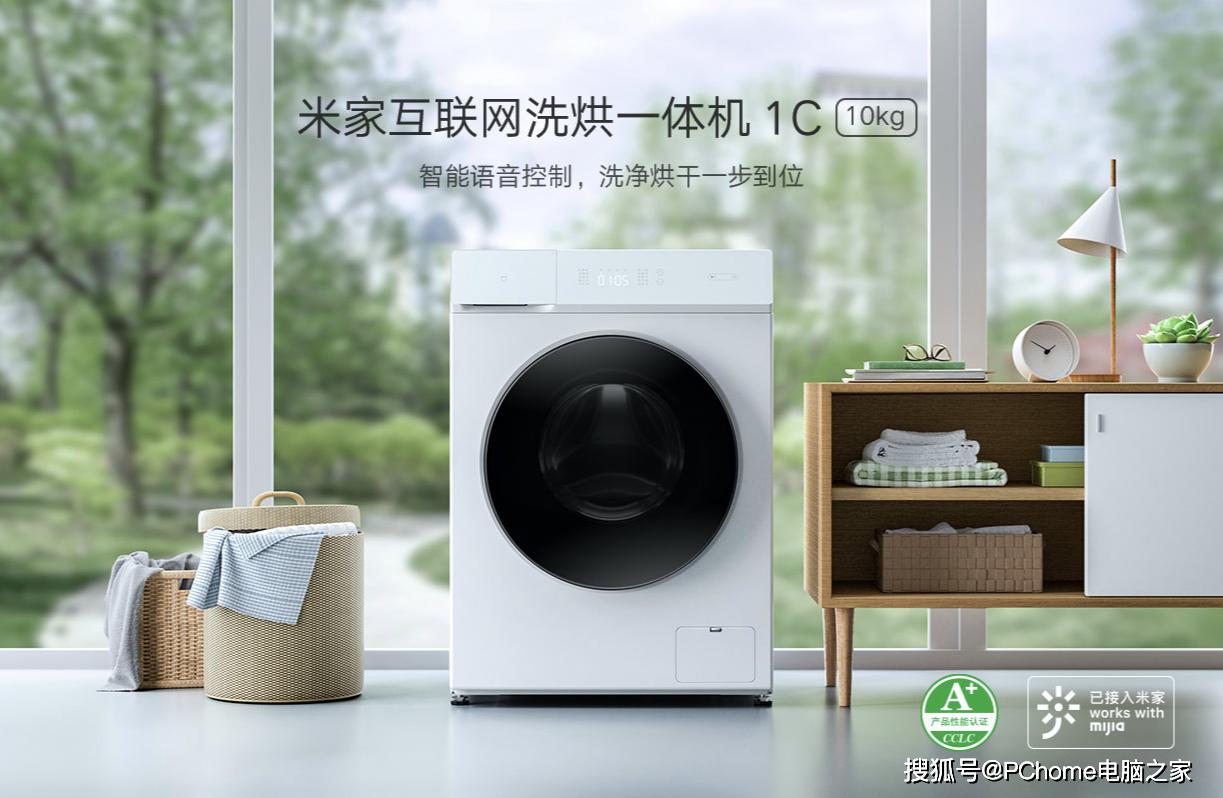 最受欢迎的洗烘一体机更新 支持22种洗烘模式